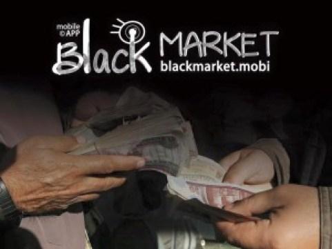 حمل تطبيق Black Market لتكون على دراية لحظة بلحظة