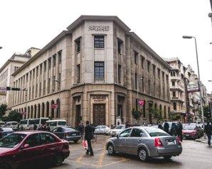 البنك المركزى: ارتفاع احتياطيات مصر من العملة الصعبة