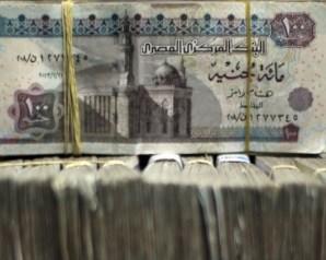 البنك المركزي يخالف جميع التوقعات ويؤجل خطوة تعويم الجنيه بتثبيته للسعر اليوم في البنوك