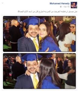 58314-محمد-هنيدى-11