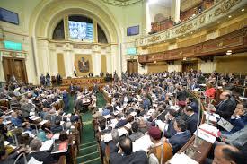 بدء جلسة البرلمان لمناقشة 14 طلب إحاطة لوزير الثقافة حول الهجوم على الأزهر