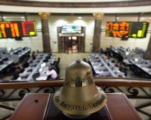 ارتفاع جماعى لمؤشرات البورصة بختام تعاملات الأسبوع مدفوعة بمشتريات العرب