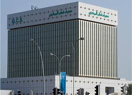 البنوك القطرية تفقد 40 مليار دولار من التمويلات الأجنبية