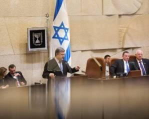 """إسرائيل رسميا تصادق على قانون """"القومية"""" العنصري. الصيغة الرسمية لنظام الابرتهايد بالنسخة الإسرائيليّة"""