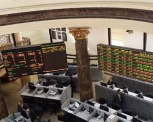 البورصة المصرية تربح اليوم 1.9 مليار جنيه
