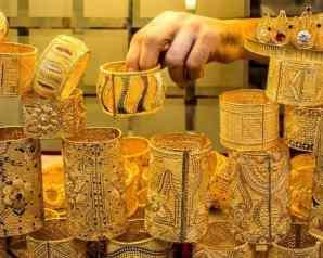 أسعار جرامات الذهب النهاردة