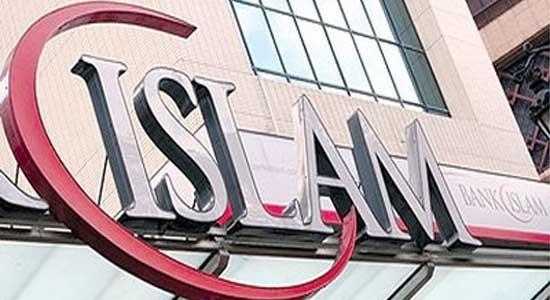 قانون روسي جديد يجيز افتتاح بنك إسلامي