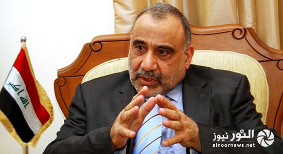 عادل عبد المهدي مخاطبآ العبادي: في ظروف طال فيها التلكؤ أنا في أجازة مفتوحة