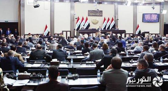 مجلس النواب يعقد جلسته 23 التي سيتم التطرق فيها الى الكابية الوزارية