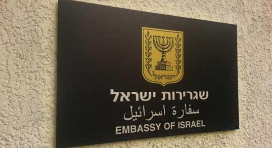 إسرائيل تعين سفيرًا جديدًا لها في مصر