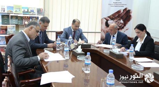 لجنة الخبراء تعلن موعد الترشيح لعضوية مجلس مفوضية حقوق الانسان