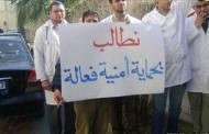 ديالى.. إطلاق أكبر سلسلة وقفات احتجاجية ضد استهداف الأطباء