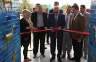 افتتاح بوابة عشتار في مدخل صالة بابل بمطار بغداد الدولي