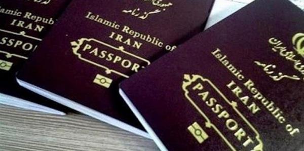 السلطات الإيرانية تعتقل شخصين قاما بمنح 4 آلاف تأشيرة مزورة للعراق