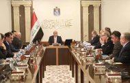 مجلس الوزراء يصوت على منح الاسر المشمولة بقانون الحماية الاجتماعية 100 ألف دينار