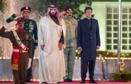 السعودية توقع مذكرات تفاهم مع باكستان بـ18.5 مليار دولار