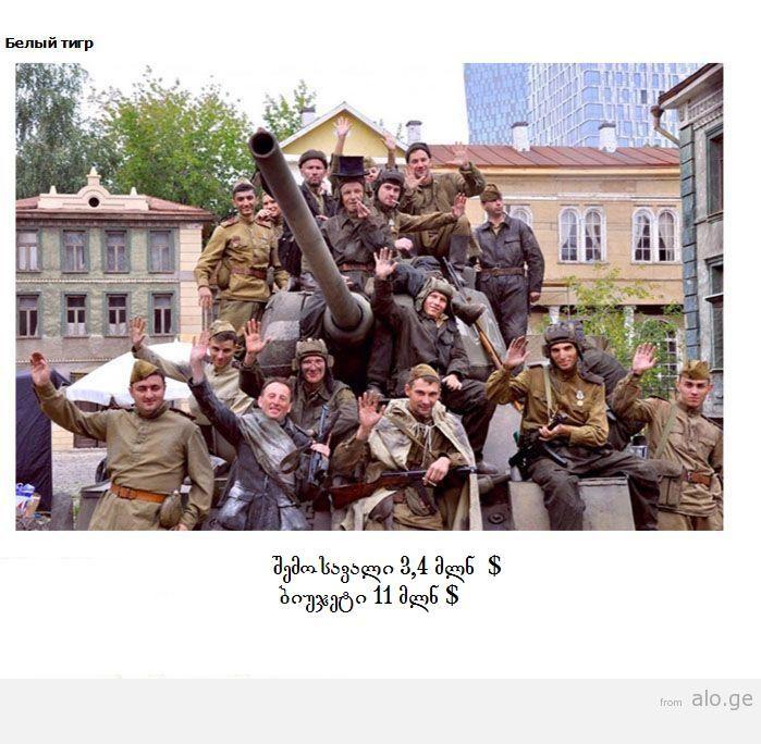 1353511434_provaly-rossiyskogo-kino010