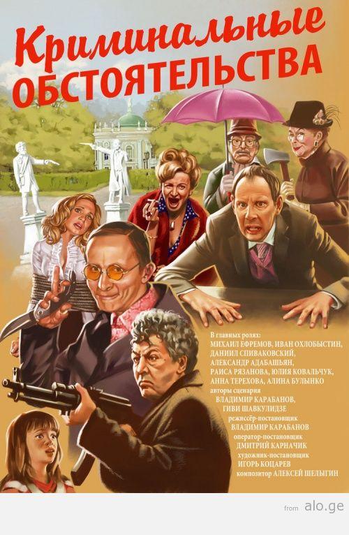 1348000948-359390-386792_original-www.nevsepic.com.ua