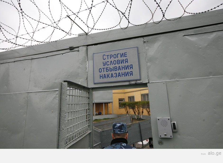 prisons08