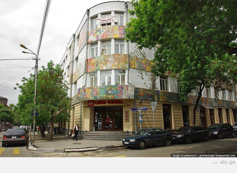 Yerevan04