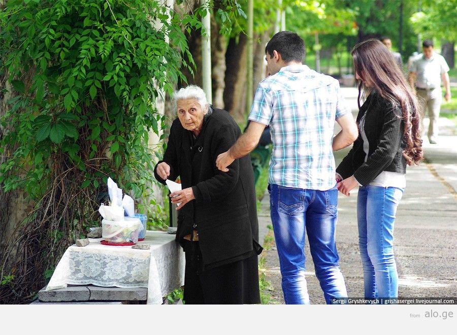 Yerevan24