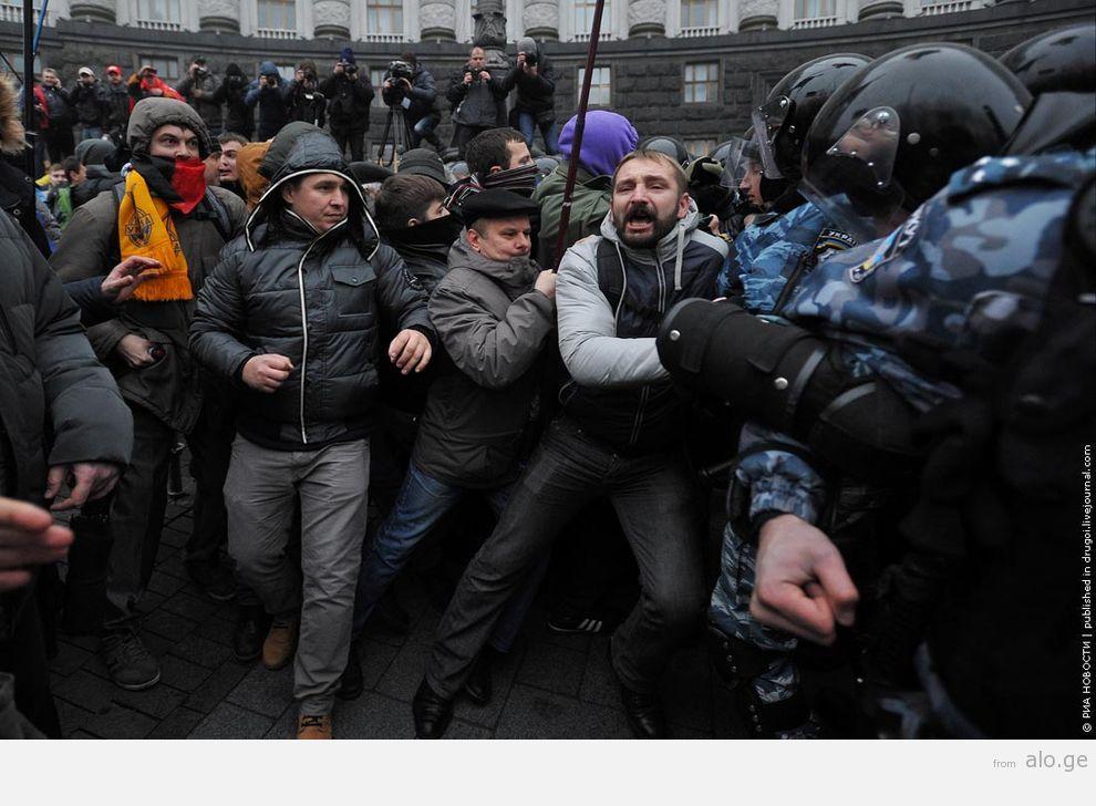 Euromaidan09