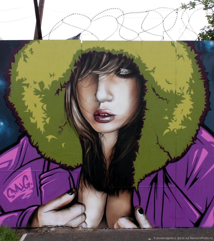 граффити-6