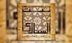 محاضرات في اللغة والفن القبطي في بيت السنارى
