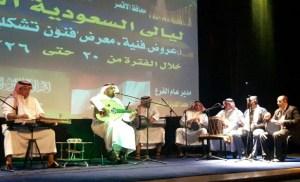 بالصور.. ليلة مصرية سعودية بالأقصر عاصمة الثقافة العربية