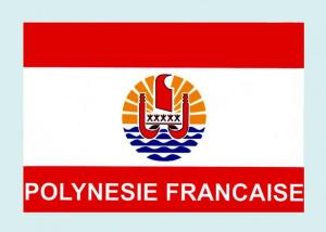 Forever Living Polynésie Française, fbo french polynésia, aloe vera polynésie, travail à domicile papeete