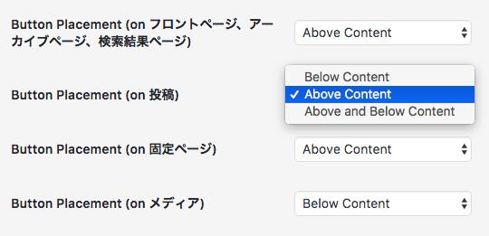 Custom Tweaks for Jetpack by BarryCarlyon設定