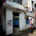 別府の中心地で20年間同じ料金で営業し続ける散髪屋「坊ちゃん」 [店]