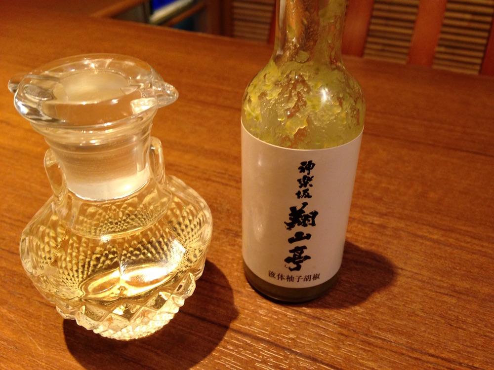 神楽坂ランチ(神楽坂 翔山亭)液体柚子胡椒