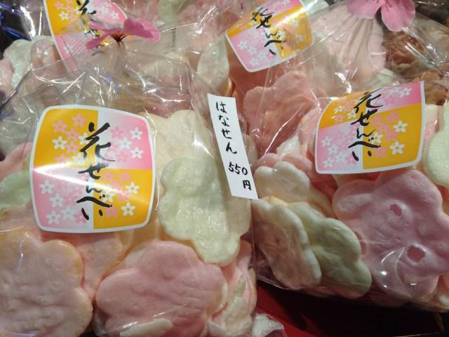 神楽坂の和菓子(梅花亭)花せんべい