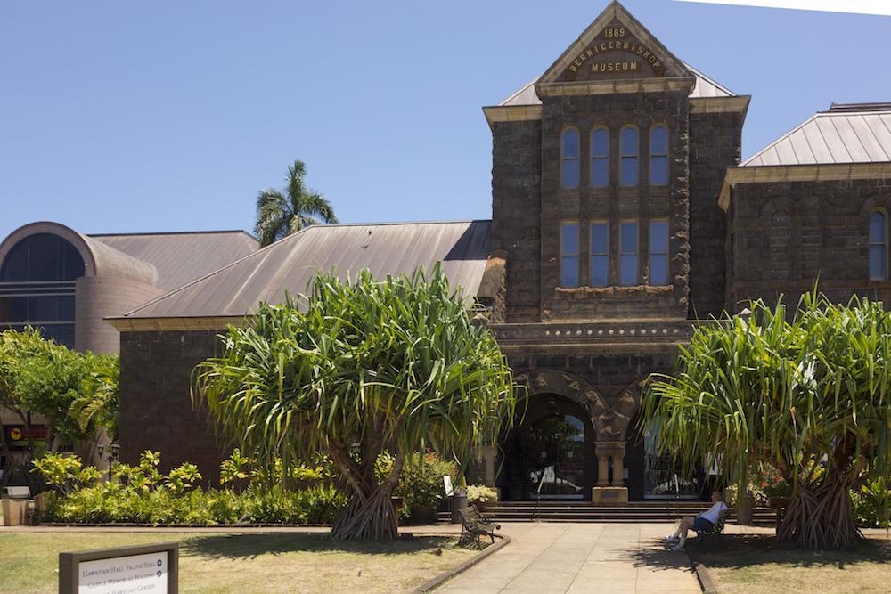 ハワイのビショップ博物館