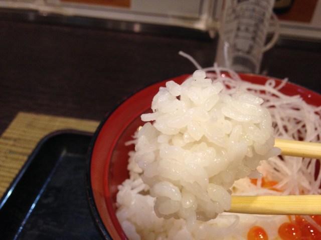 青森の観光スポット(旬味館・海鮮丼のご飯)