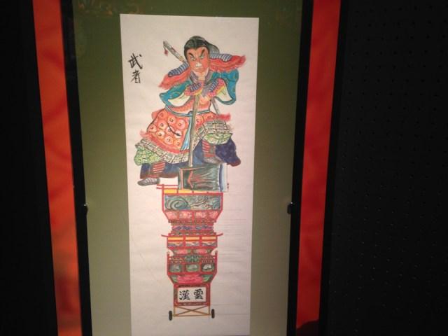 たちねぷたの館(青森の祭・復元図)