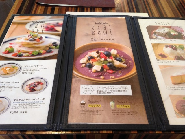 渋谷のカフェ(ホレホレカフェアンドダイナー・メニュー)