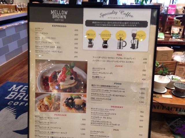 埼玉新都心のカフェ(メロウブラウンコーヒー・看板メニュー)