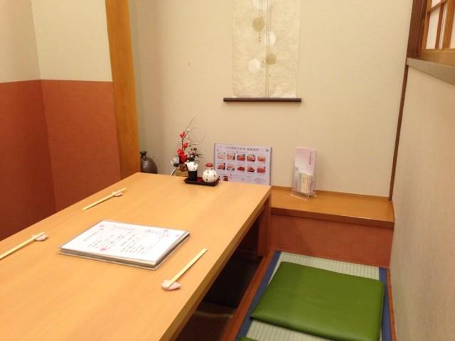 函館のグルメ(うにむらかみ・客席)