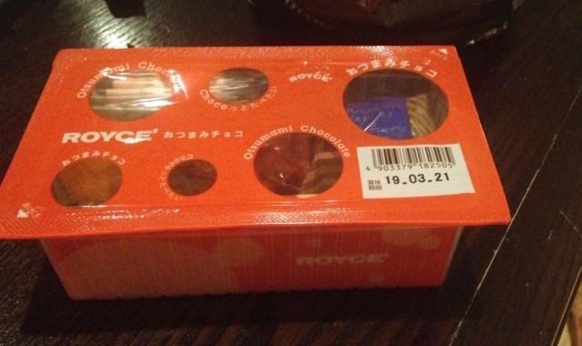 北海道のチョコレート(ロイズ・チョコレートのセット)