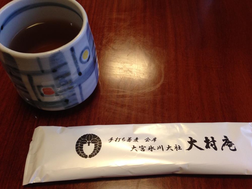 大宮のランチ(大村庵・お茶)