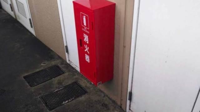 消防用設備等点検報告