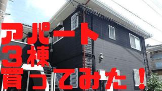 武蔵コーポレーション 評判 ブログ