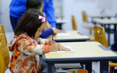 Something's Not Right: Schools – Maria Rivera