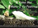 2019 Manu-O-Ku Festival