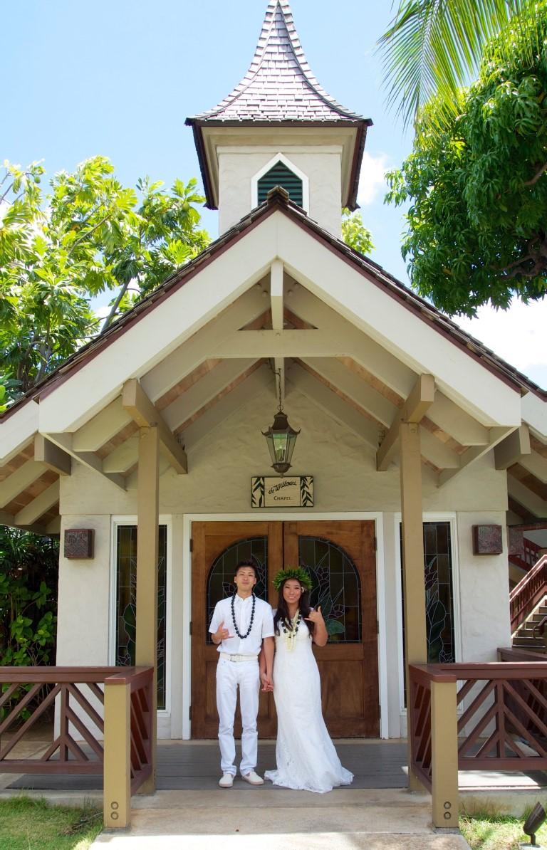 Hawaiian Style Wedding Ceremony & Reception – Aloha Healing LLC