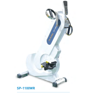 Sungdo active passive trainer SC1100WR