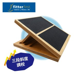 Fitterfirst wooden slant board