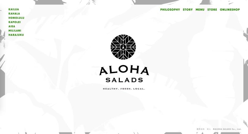 アロハサラダ